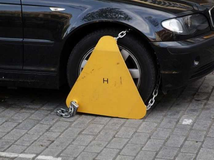 Public Consultation On Draft Clamping Code Of Practice To Begin