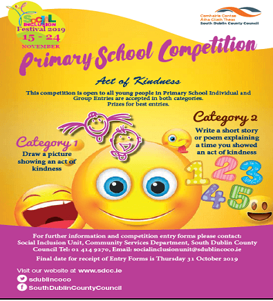Children's Art/Writing Competition