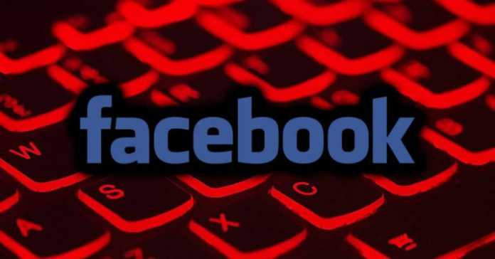 Facebook adds and continues: it shared your personal data again