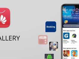 How to install the AppGallery on non-Huawei mobiles in order to download their applications
