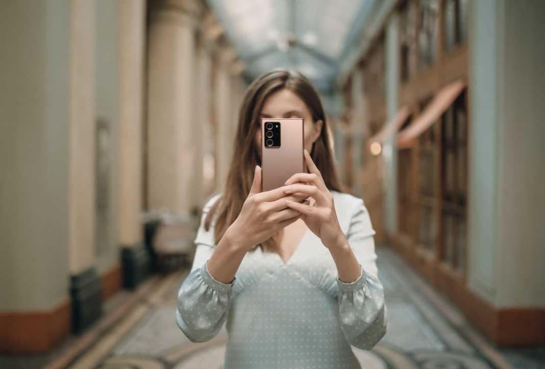 Samsung Galaxy Note 20 Ultra Dxomark 1 2 1536x1038 1.jpg
