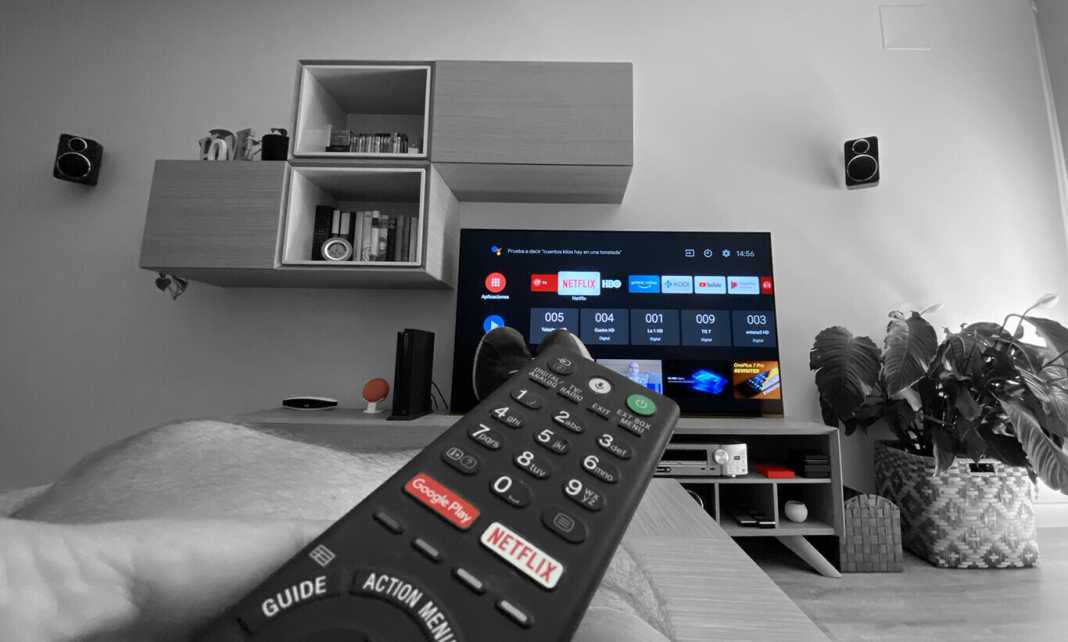 They detect a new banking Trojan in an application to watch television online