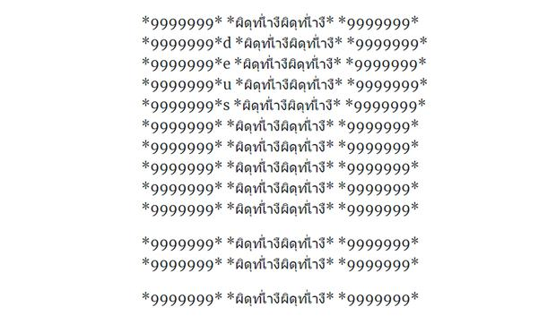 This is a binary code that you could receive from a stranger on WhatsApp to hurt yourself.  (Photo: MAG)