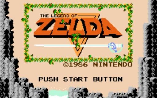Image result for the legend of zelda first game