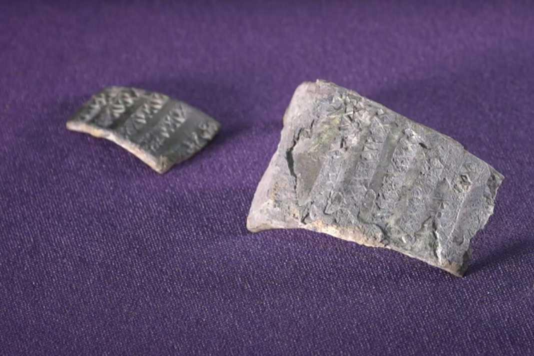 un bottino reperti vichinghi dell isola man dichiarato come tesoro nazionale v3 500306.jpg