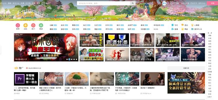 Bilibili Home YouTube Chinese