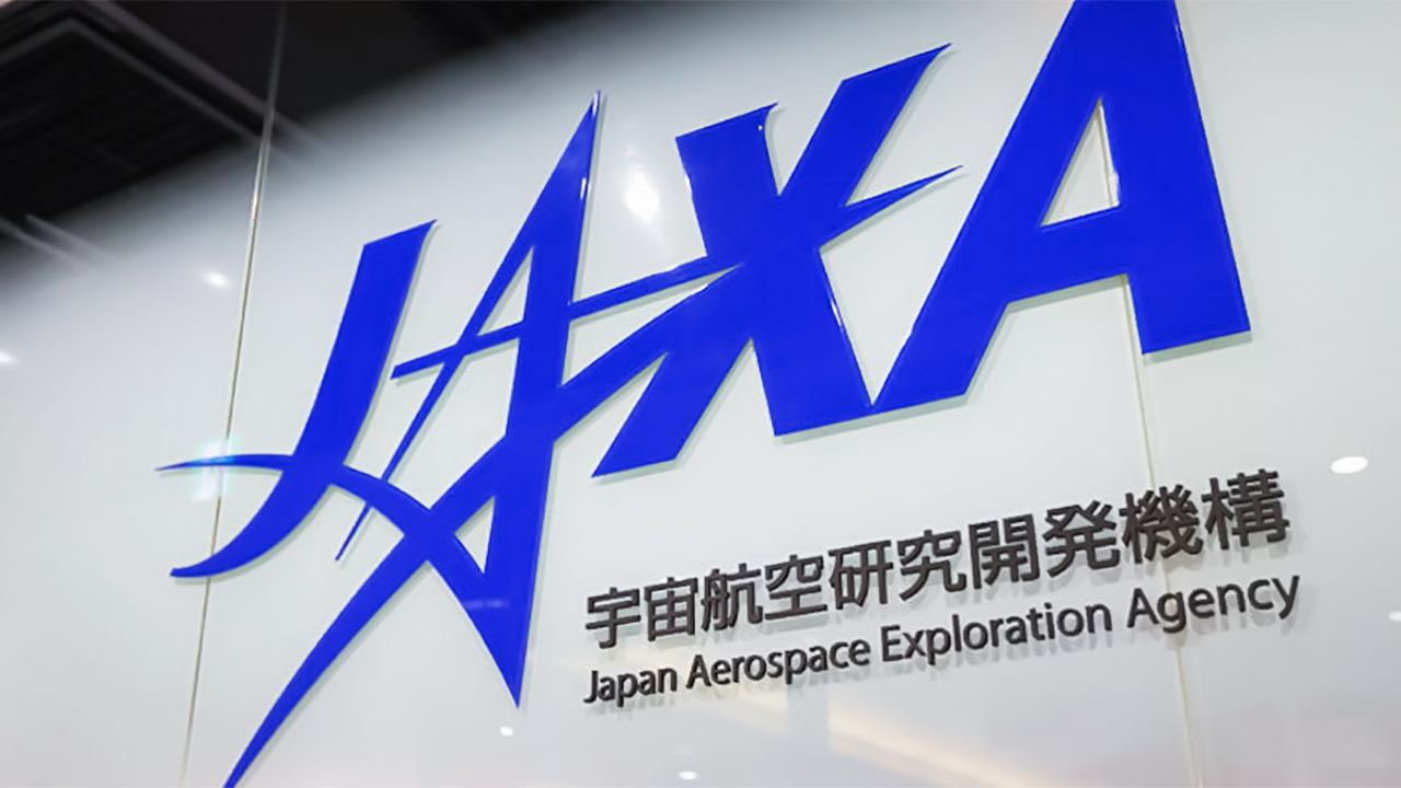 Japan expects a record $ 4 billion budget for space activities