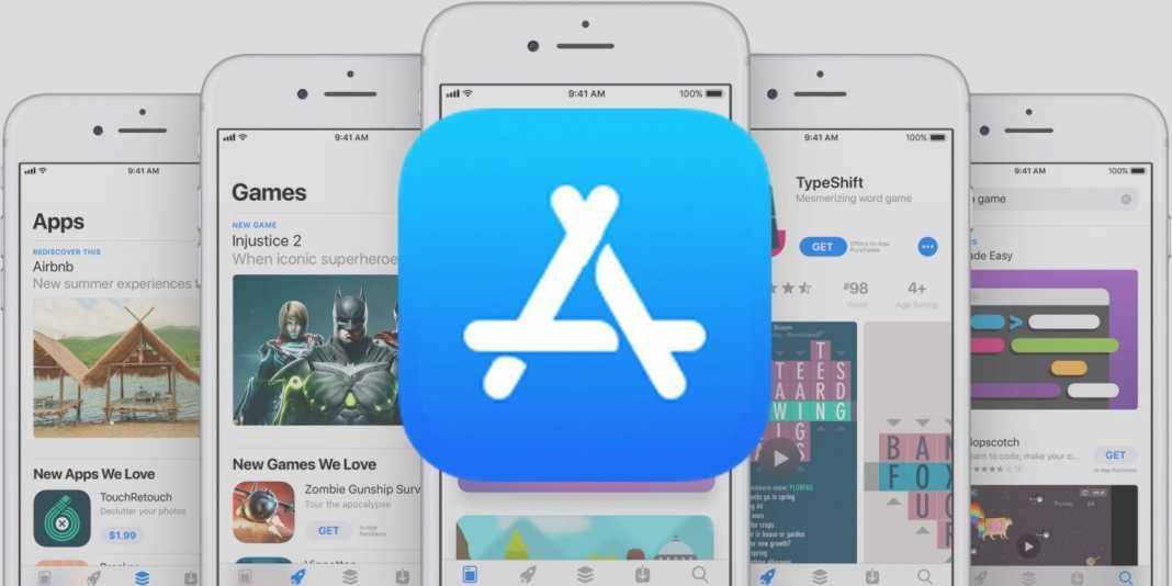 ios 11 app store.jpg