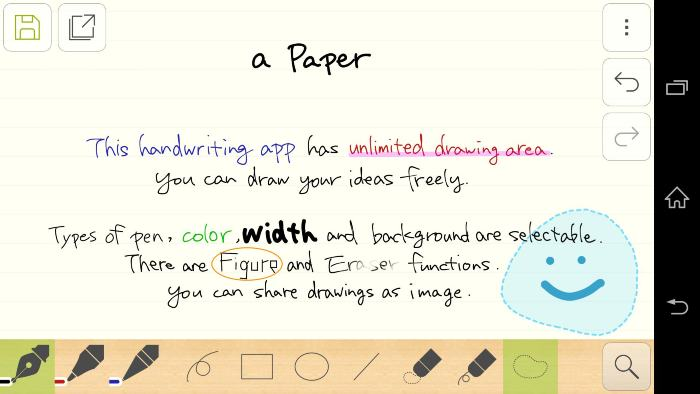 Handwriting Memo, app to write by hand on Android